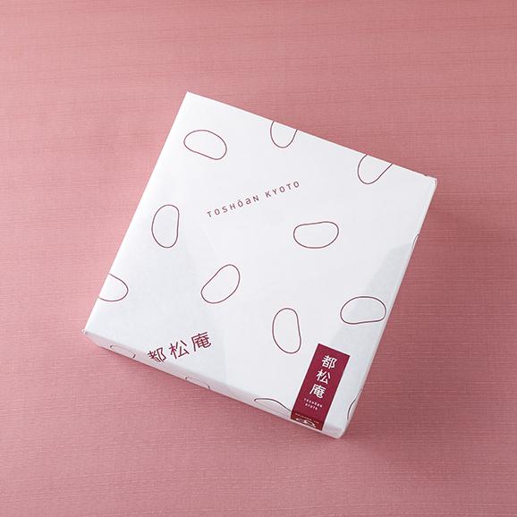 あんこ菓子トリオ03