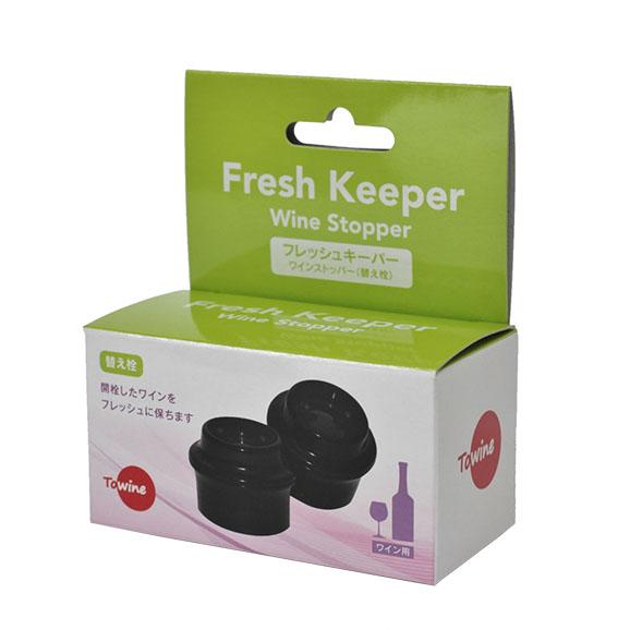 フレッシュキーパー ワインストッパー(替え栓)2個入り01