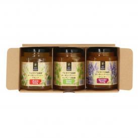 ブルガリアオーガニック ハチミツ3種セット 【 EUオーガニック規定認定蜂蜜 】