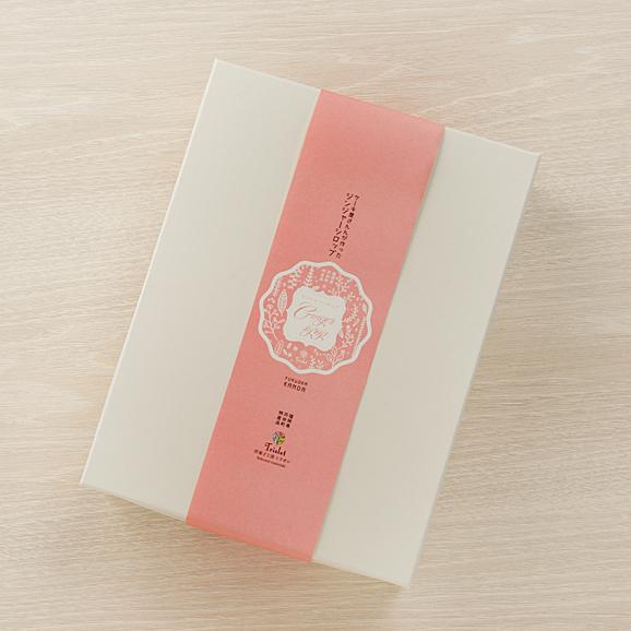 ケーキ屋さんが作ったジンジャーシロップ(国産生姜100%使用)03