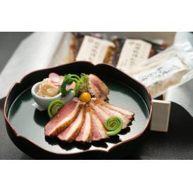 金沢つば甚 特撰合鴨肉和風ロースト