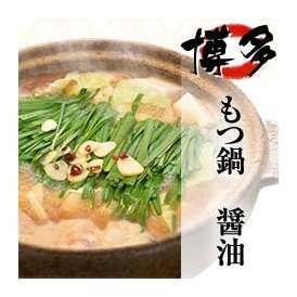 博多 もつ鍋(醤油)