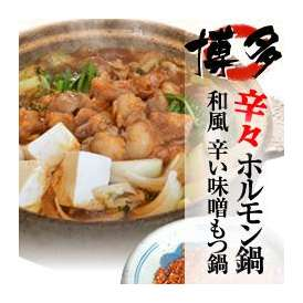 博多 辛々ホルモン鍋
