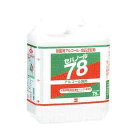 セハノール78 4Lボトル