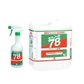 セハノール78 4Lボトル スプレーボトル付き