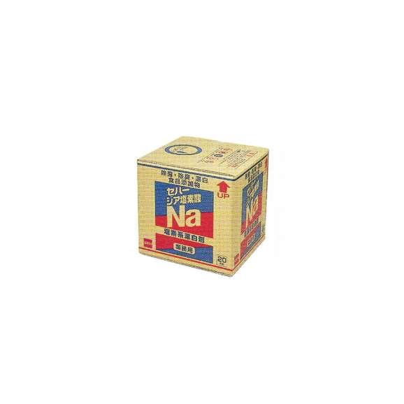 セハージア塩素酸Na20kg濃度12%