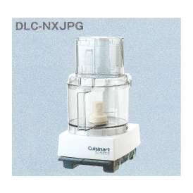 クイジナート DLC-NXJ2PG