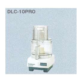 クイジナート DLC-10PRO