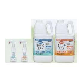 ライオン きれいのミスト 除菌&消臭 布製品用 微香性