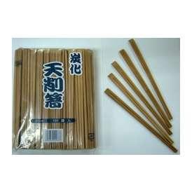 竹箸21天削 炭化 100膳