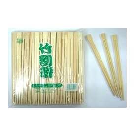 竹箸21双生G 100膳