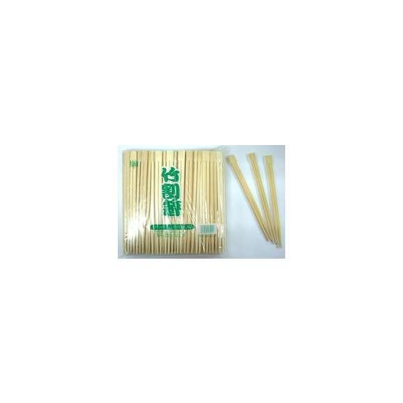 竹箸21双生G 3,000膳01