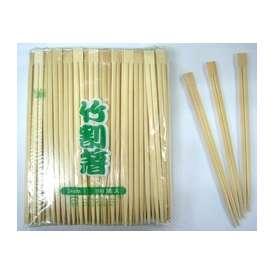 竹箸24双生G 100膳