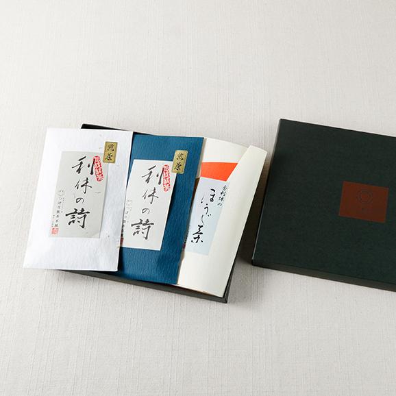 利休の詩 和紙袋銘茶 3袋詰合セット04