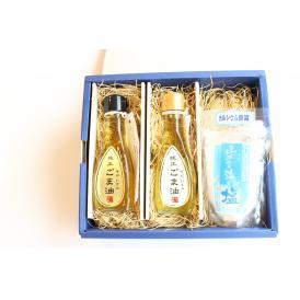 外房恵みセット:純正ごま油(黒・白)山武の海の塩