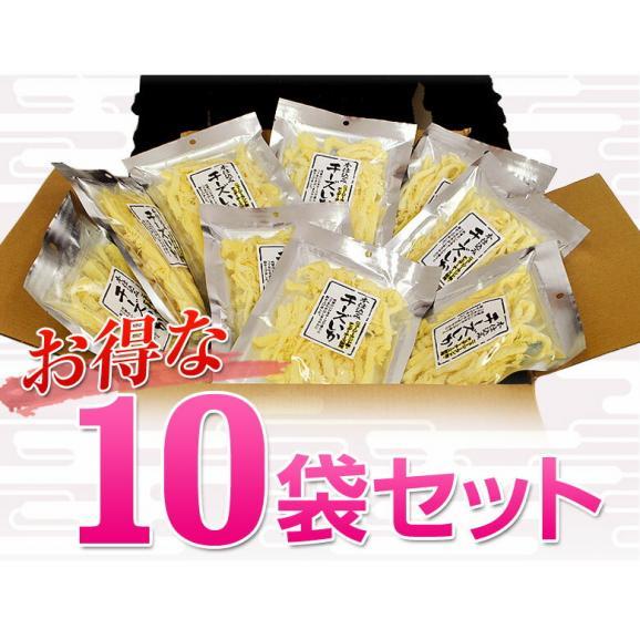 さきいか イカ チーズ おつまみ 北海道加工 『チーズいか』 10袋 (1袋あたり72g) 常温 送料無料03