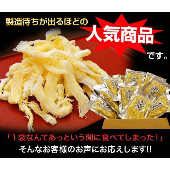 さきいか イカ チーズ おつまみ 北海道加工 『チーズいか』 10袋 (1袋あたり72g) 常温 送料無料04