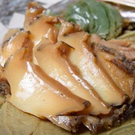 アワビ あわび 煮貝 鮑屋 「煮あわび 姿煮」 韓国産原料 小田原加工 1個 冷凍