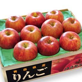 送料無料 りんご 青森県産 JA津軽みらいの「サンつがるりんご」【特A】10~12玉 約3kg