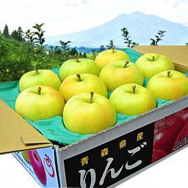 青森県を代表する黄色りんご!