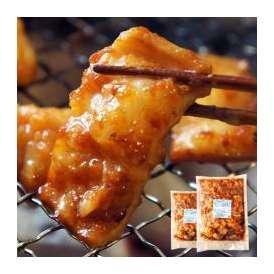 ホルモン お肉屋さんの 味付けホルモン シマチョウ 大容量 約600g×2パック 焼肉 牛肉 味噌ダレ 冷凍 冷凍同梱可能