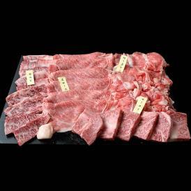 ギフト 肉 牛肉 サーロイン入り 最高級 A5 黒毛和牛 仙台牛 特選セット 4種 総重量 1キロ 送料無料 ステーキ すき焼き カルビ 切り落とし ステーキ肉 贈答品 お礼 内祝い