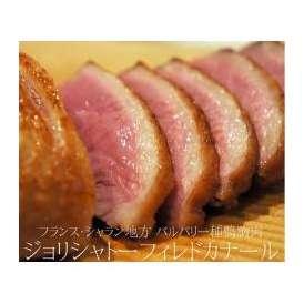 フランス産 バルバリー種「鴨の胸肉」ジョリシャトーフィレドカナール 300g以上 ※冷凍 ☆