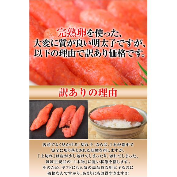 明太子 めんたいこ 魚卵 送料無料 福岡加工 上切辛子明太子 1kg ご飯のお供 冷凍同梱可能03