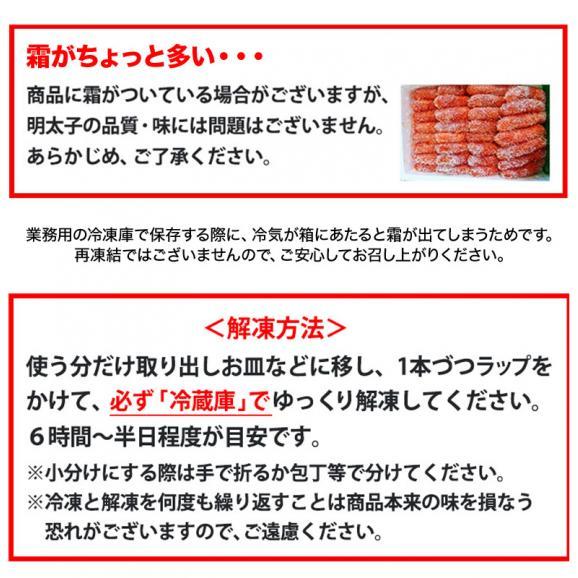 明太子 めんたいこ 魚卵 送料無料 福岡加工 上切辛子明太子 1kg ご飯のお供 冷凍同梱可能04