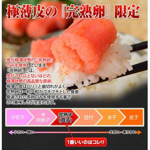 明太子 めんたいこ 魚卵 送料無料 福岡加工 上切辛子明太子 1kg ご飯のお供 冷凍同梱可能05
