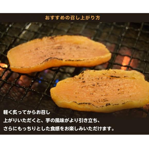 干し芋 芋 イモ いも 茨城県産 天日干しで甘さ引き出す! 紅はるか もちもち干し芋 100g×2袋 ゆうパケット ※常温 送料無料05