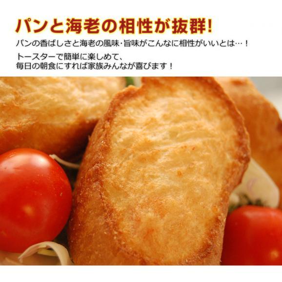 エビ えび 海老屋の海老パン 40個 トースト 惣菜 朝食 1kg 20個入500g×2袋 冷凍 送料無料04