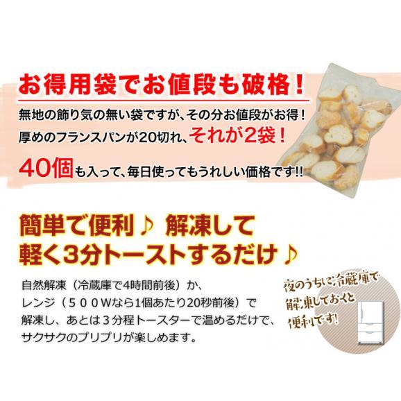 エビ えび 海老屋の海老パン 40個 トースト 惣菜 朝食 1kg 20個入500g×2袋 冷凍 送料無料05