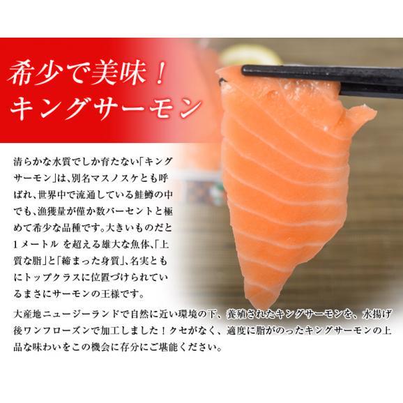送料無料 訳あり キングサーモン スライス お刺身用  160g(20枚)×5P 合計100枚 鮭 サーモン 冷凍04