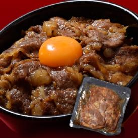ご飯のお供 『牛カルビ丼の具』1食100g×10食セット 冷凍 送料無料