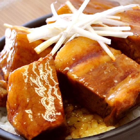 豚角煮 業務用『じっくり煮込んだ豚角煮』(430g×3袋) ※冷凍 送料無料02