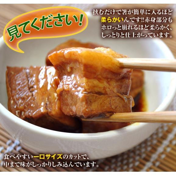 豚角煮 業務用『じっくり煮込んだ豚角煮』(430g×3袋) ※冷凍 送料無料03