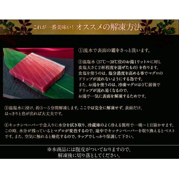 送料無料 特大タラバガニと天然本マグロのセット(ボイルタラバ 1肩 約800g 本マグロ サク 皮付き約250g)06