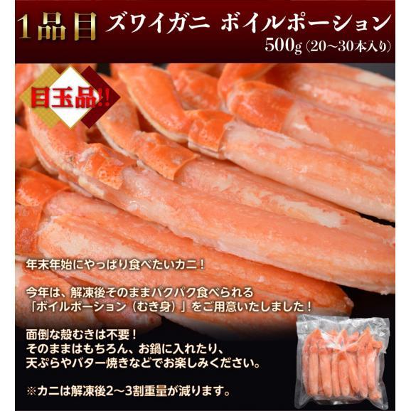 2018 年末福袋 カニ 牛肉 オマール海老 全8種で総重量3.6kg 蟹 黒毛和牛 送料無料 冷凍02