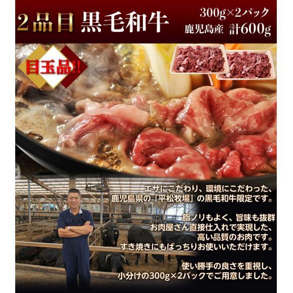 2018 年末福袋 カニ 牛肉 オマール海老 全8種で総重量3.6kg 蟹 黒毛和牛 送料無料 冷凍03