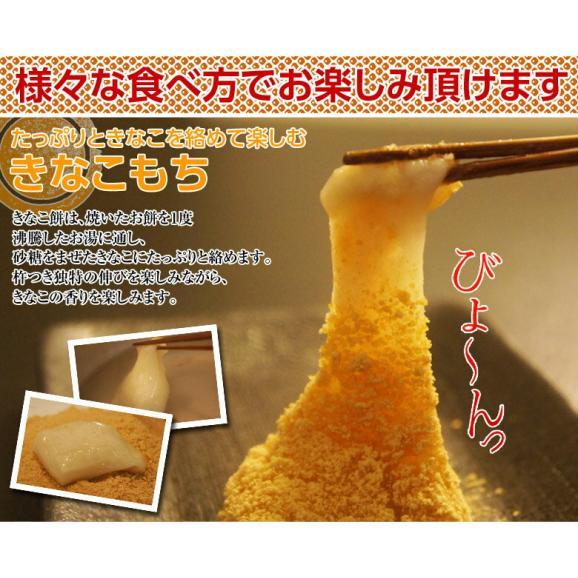 【おまとめ買いがお得】 餅 もち 新潟県産 こがねもち 100%使用 『杵つき餅』2袋セット (1袋あたり21個入り・約1キロ) 常温 送料無料03