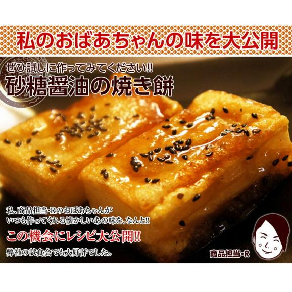 【おまとめ買いがお得】 餅 もち 新潟県産 こがねもち 100%使用 『杵つき餅』2袋セット (1袋あたり21個入り・約1キロ) 常温 送料無料04