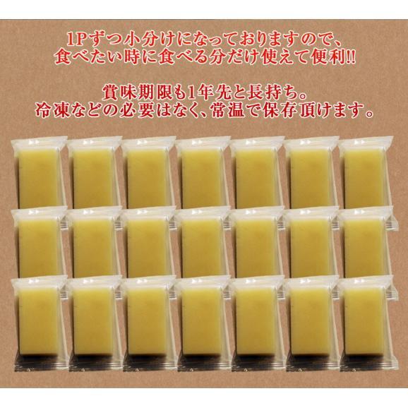 【おまとめ買いがお得】 餅 もち 新潟県産 こがねもち 100%使用 『杵つき餅』2袋セット (1袋あたり21個入り・約1キロ) 常温 送料無料05
