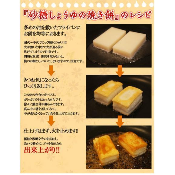 【おまとめ買いがお得】 餅 もち 新潟県産 こがねもち 100%使用 『杵つき餅』2袋セット (1袋あたり21個入り・約1キロ) 常温 送料無料06