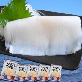 送料無料 北海道産するめいか使用! いか刺しそうめん 1枚(約70g)×5P ※冷凍