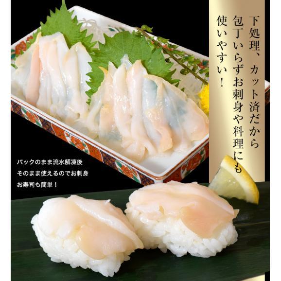 つぶ貝 刺身用 ロシア産 ツブ貝スライス(5g×20枚入り) ×5Pセット 送料無料03