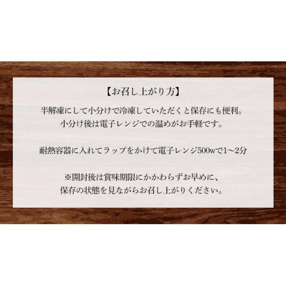 うなぎ ウナギ 鰻 浜名湖食品のきざみうなぎ 浜名湖産うなぎ使用 1パック 500g 冷凍 送料無料06