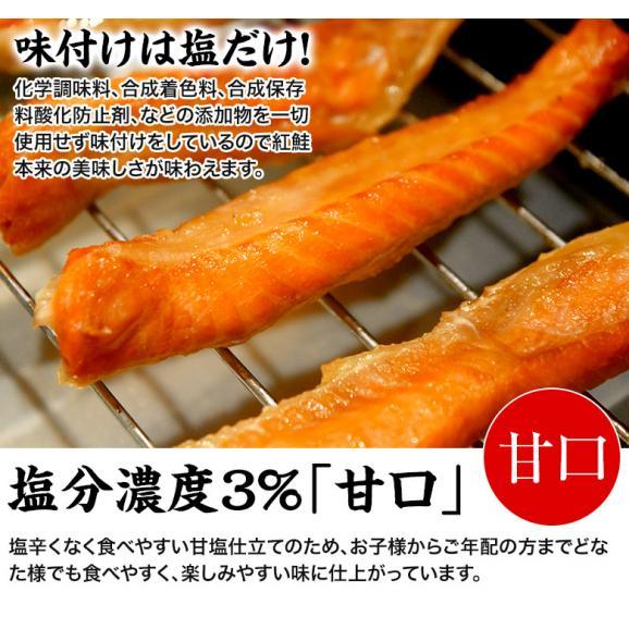シャケ さけ 紅鮭 大トロ ハラス どっさり500g ※冷凍 04