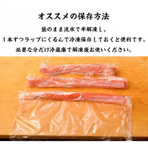 シャケ さけ 紅鮭 大トロ ハラス どっさり500g ※冷凍 06
