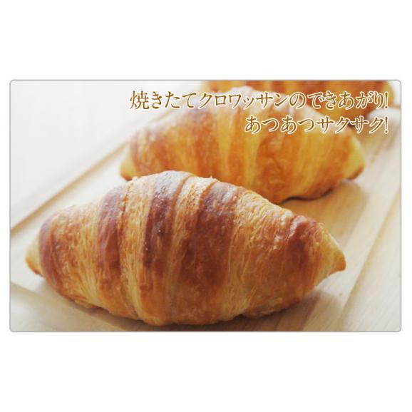 パン ミニクロワッサン 30個入り クロワッサン croissant 朝食 冷凍同梱可能 送料無料06